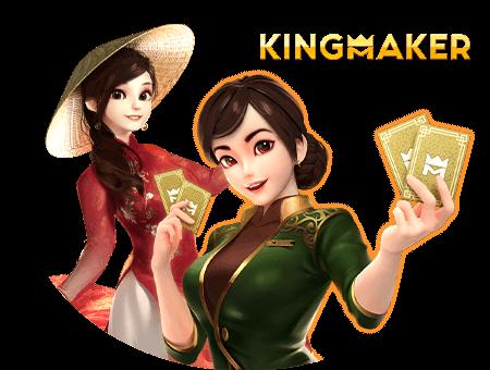 สมัครเล่น King Maker Casino